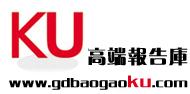 2015-2021年中国超小型沼气罐干发酵产业前景评估及投资可行性研究报告