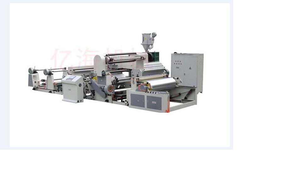 YHPE800-1800淋膜机