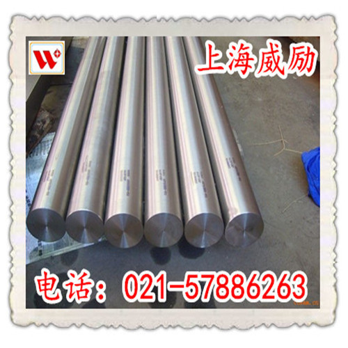 AISI316不锈钢板材圆钢管