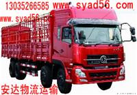 十堰到浙江-大件运输、杭州台州-工程机械设备托运、温州特种物流