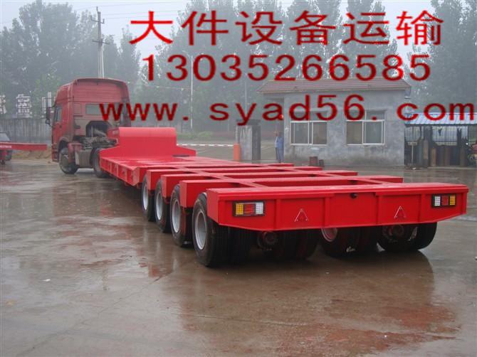 十堰到广西大件运输、拖板爬梯车物流运输、工程机械设备托运、特种物流