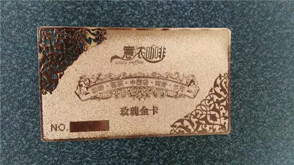 卡博智能提供优质的智能卡、产品有保障 汉沽健身卡供应商