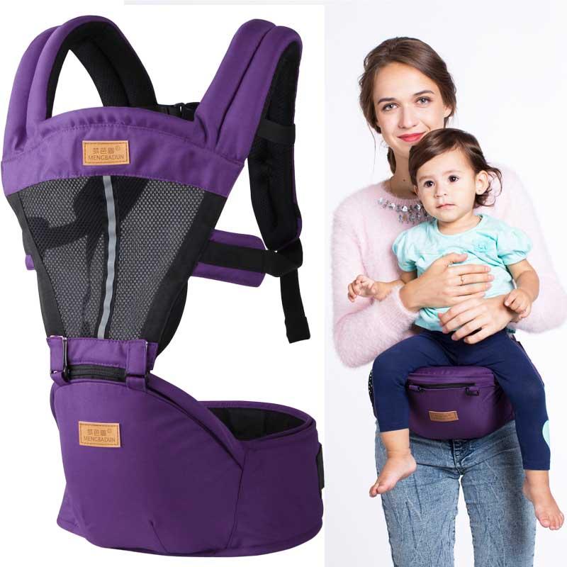 婴童用品厂家 提供贴牌支持小额批发 梦芭盾 四季新品透气多功能婴儿腰凳 双肩 婴儿背带 厂家一件代发