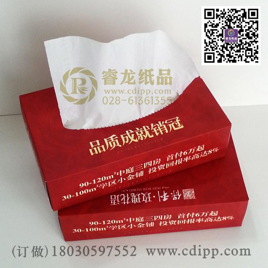 四川纸巾厂、四川广告礼品盒抽纸巾-18030597552四川宣传促销钱夹纸巾