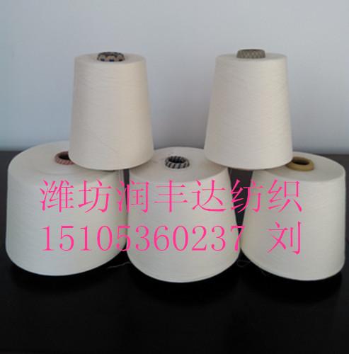 润丰达纺织紧密赛络纺竹纤维纱32支40支紧赛纺竹纤维纱线