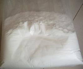 怀柔高离子度聚丙烯酰胺阳离子型压泥污泥脱水剂
