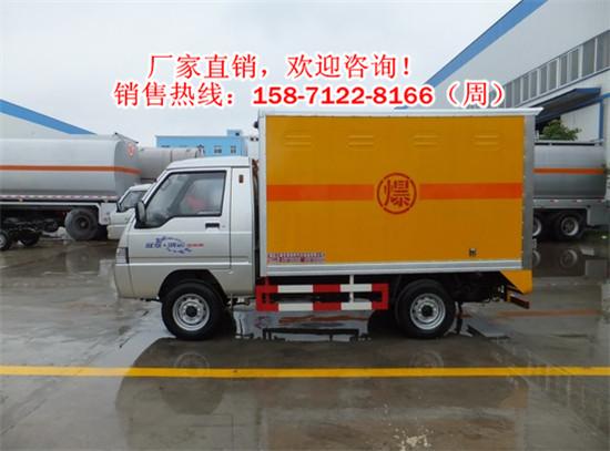 排放标准:gb18352