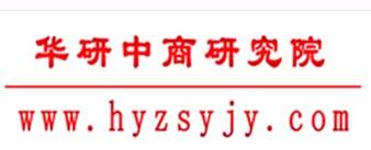 中国电站阀门行业十三五规划及投资可行性研究报告
