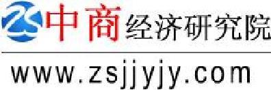 中国电站阀门行业现状调查及投资可行性分析报告2015-2021年
