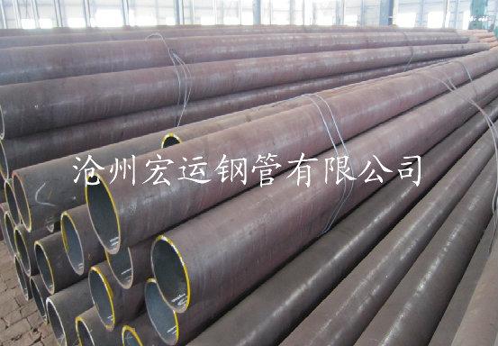 沧州宏运钢管有限公司求购无缝管、大口径无缝管、18031718617