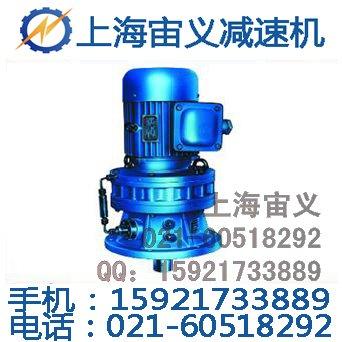 BLY7-43摆线针齿轮减速器参数_云南商机网招商代理信息