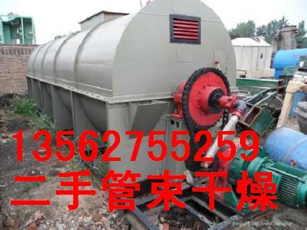 永川区二手予处理油菜籽干燥机规格