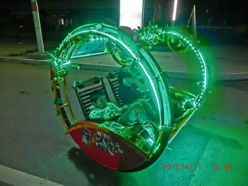 郑州国龙新款乐车 广场游乐设备逍遥车 情侣平衡车