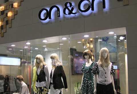 安乃安女装-韩国女装折扣