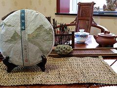 想找山东正宗、便宜的普洱茶、就来济南韵盛商贸、厂家直销