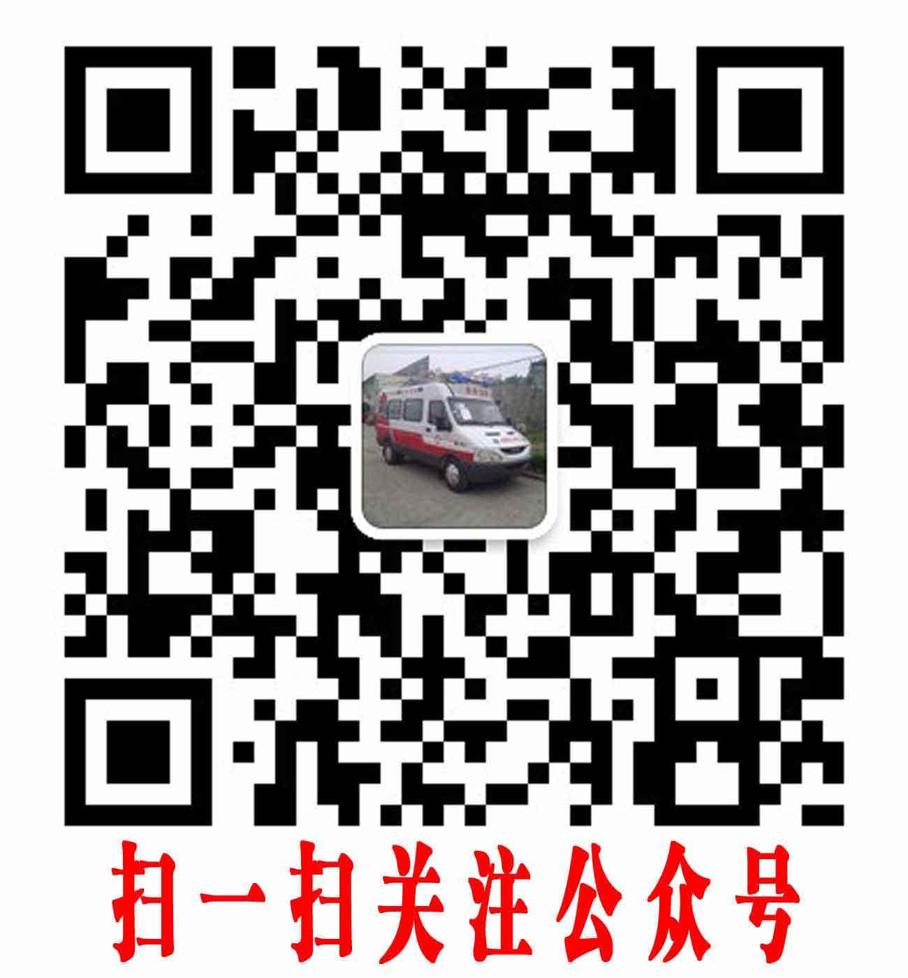 南京宇达特种汽车有限公司