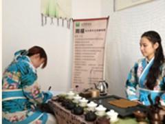 专业的西安茶艺培训高质量的西安茶艺培训基地润三才茶艺培训