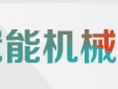 价位合理的货台高度调节板广东低价货台高度调节板供应