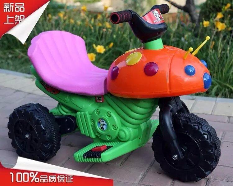 儿童电动三轮车商家
