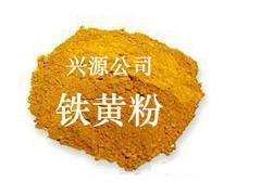 氧化铁黄代理商诚挚好用的氧化铁黄