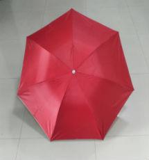 大雨伞户外广告伞