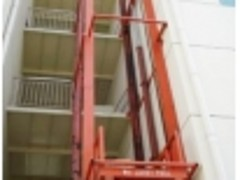 代理铝合金升降机厂家质量好的铝合金升降机厂家供应信息