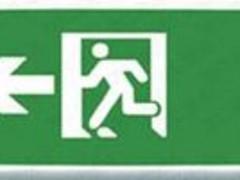 温州热销的智能疏散低价智能疏散