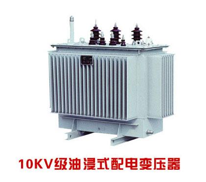 上联油浸式配电变压器