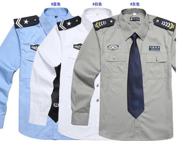 保安服、保安裤、保安套装