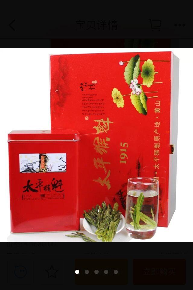 哪里有茶叶包装哪家好 【荐】价位合理的高档茶叶盒包装