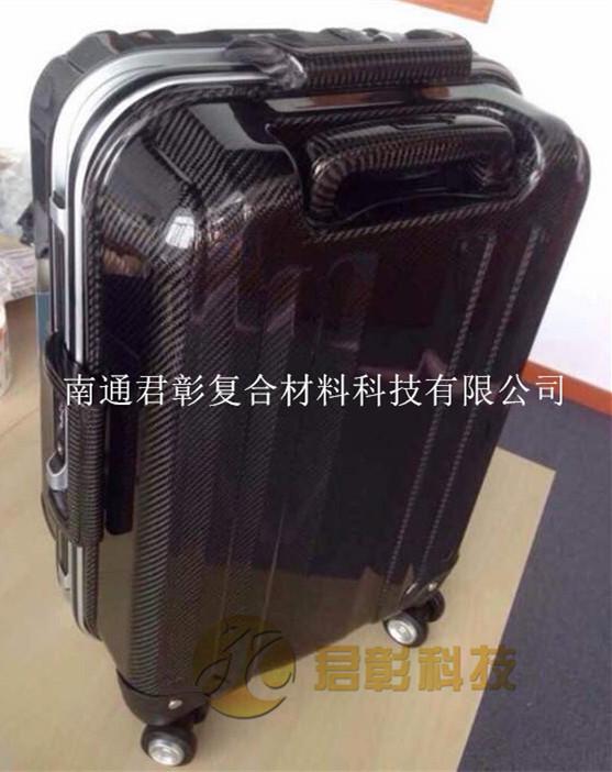 厂家定做供应碳纤维拉杆箱 行李箱