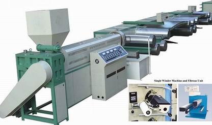 塑料草坪丝生产线设备机器机械挤出机组