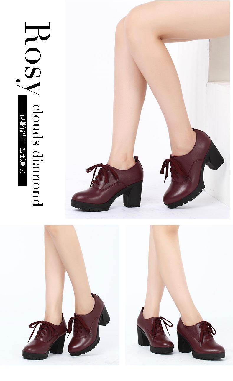 山西知名的意尔康正品女鞋市场 时尚女鞋