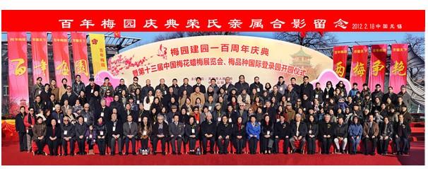 上海团体照:无锡哪里有专业的镇江团体照