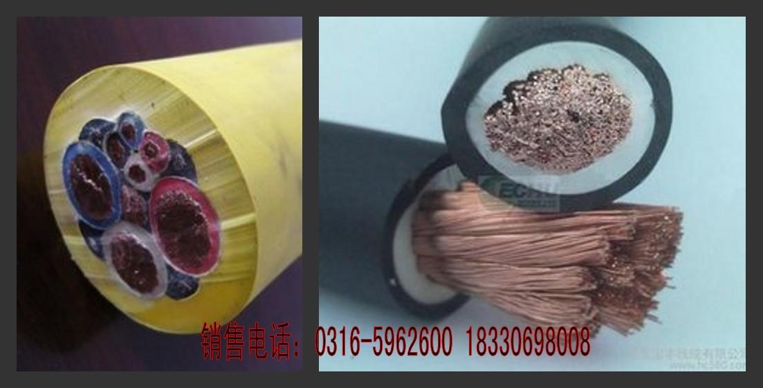 海东yc-j起重机电缆yc-j行车吊篮用电缆