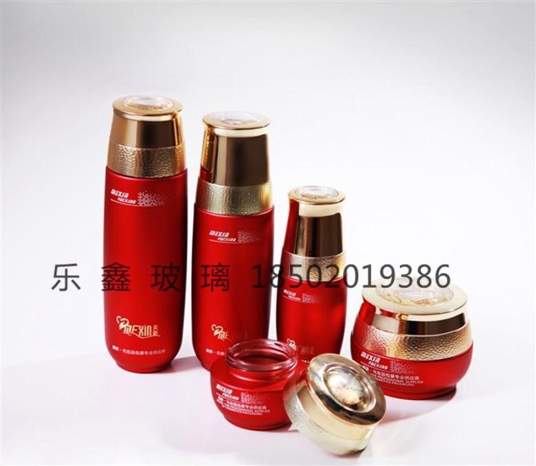 化妆品瓶子 化妆品包装瓶子  化妆品瓶子厂家