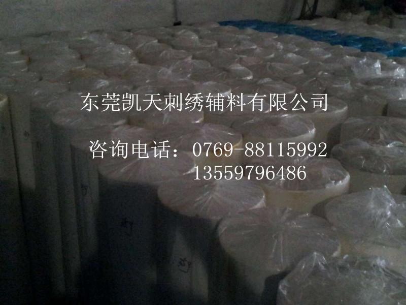 东莞价位合理的水溶纸供应、东莞服装绣花辅料