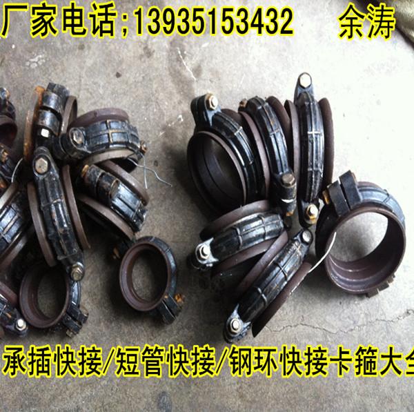 DN40PN40吉林四平矿用沟槽式卡箍经销厂家