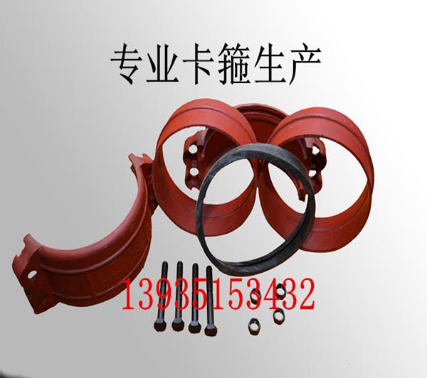 25寸卡箍陕西汉中卡箍密封圈经销厂家