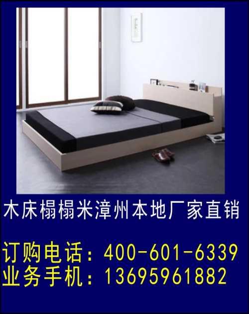 漳州韩式婚房木床订制