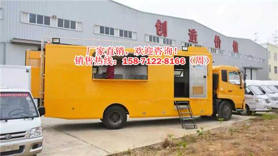 婚宴流动餐饮车报价二类载货底盘改装餐车