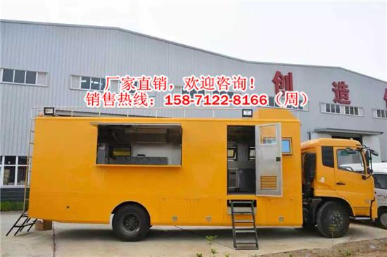 红白喜事移动宴席餐饮车厂家直销车内有哪些配置