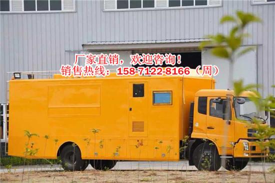 景区流动餐车移动快餐车质量好售后完善