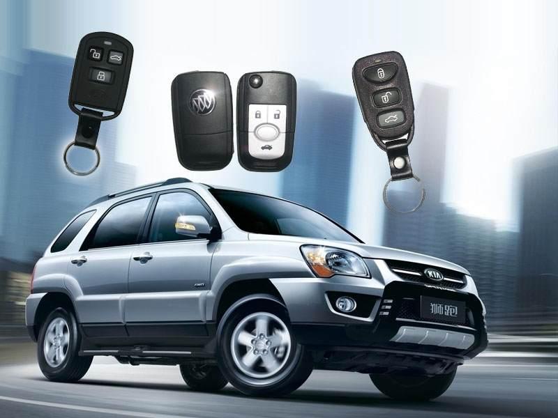 换锁修锁汽车遥控器、有口碑的汽车钥匙经销商