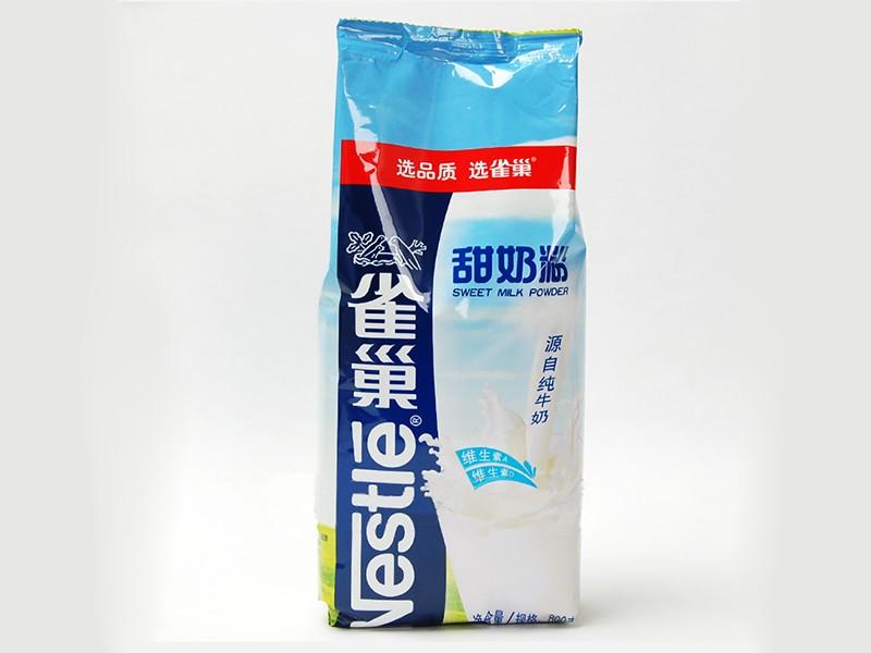 【315】山东专业的雀巢甜奶粉批发商泰茂酒店用品质保证