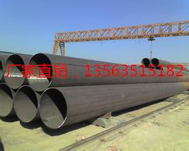 无锡焊管厂直销(13563515182