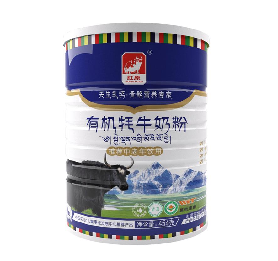 红原中老年有机牦牛奶粉