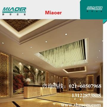 上海的装潢公司,上海室内装潢设计