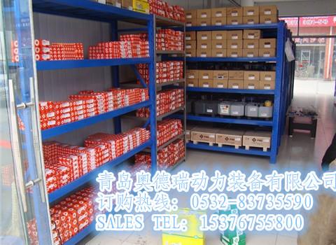 22264KMB轴承-FAG进口轴承总代理_云南商机网tlc0055信息