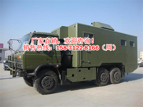 大型高档防锈流动餐饮车移动餐饮车158-7122-8166